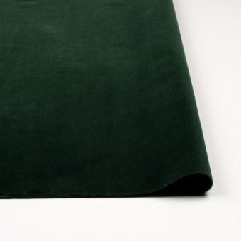 コットン×無地(ダークグリーン)×ベルベット_全3色 サムネイル3