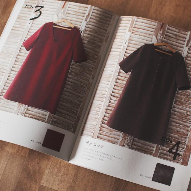 特殊素材の縫い方の基礎 (水野佳子 著) イメージ3