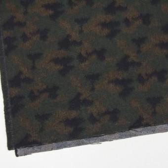 ウール&ポリエステル混×幾何学模様(グリーンミックス)×ビーバージャガード_全2色 サムネイル2