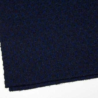 ウール×ナイロン混×幾何学模様(ダークネイビー&ロイヤルブルー)×ファンシーツイード サムネイル2