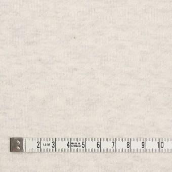 コットン×無地(アイボリー)×裏毛ニット(裏面起毛) サムネイル4