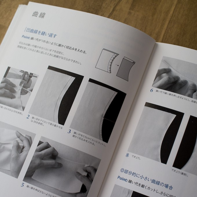 きれいに縫うための基礎の基礎 (水野佳子 著) イメージ3