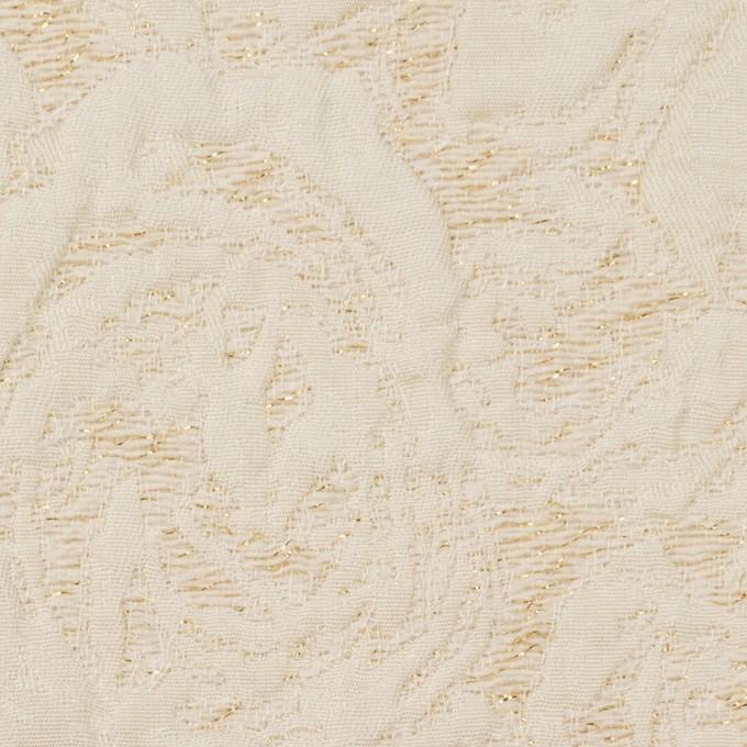 ポリエステル&アクリル混×幾何学模様(アイボリー)×フクレジャガード イメージ1