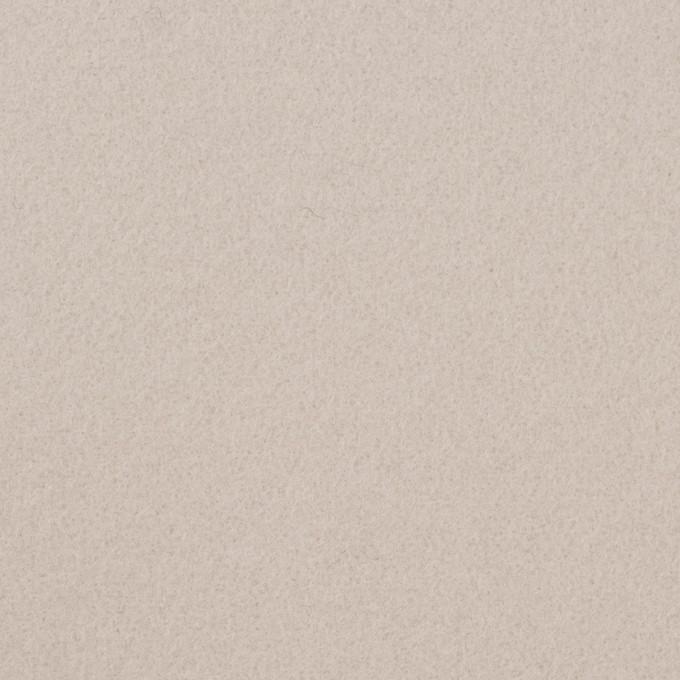 ウール&ナイロン×無地(アイボリー)×ソフトメルトン イメージ1