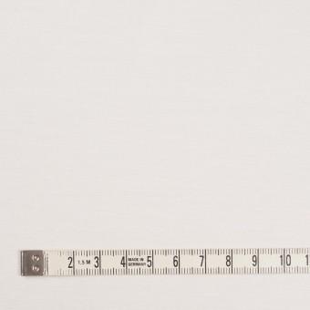 コットン&ポリウレタン×無地(ライトグレー&オフホワイト)×ブロードストレッチ(ボンディング)_全4色 サムネイル5