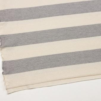 コットン×ボーダー(グレー&キナリ)×かわり編み サムネイル2