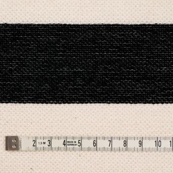 コットン×ボーダー(ブラック&キナリ)×かわり編み サムネイル4