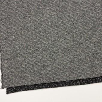 【200cmカット】ウール&ナイロン混×ミックス(グレー)×ループニット サムネイル2
