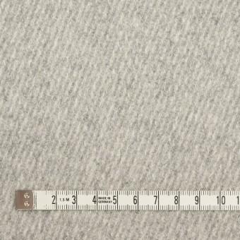 ウール×無地(ライトグレー)×厚カルゼ_全2色 サムネイル4