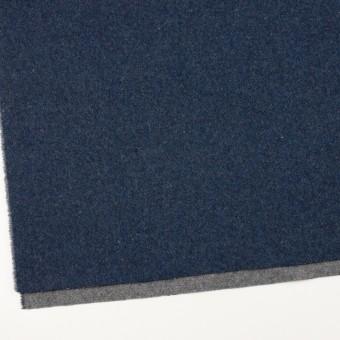 ウール&ポリエステル混×無地(ミッドナイトブルー&グレー)×Wツイード_全4色 サムネイル2