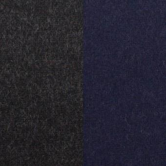 ウール×無地(チャコール&ネイビー)×Wフェイスフラノ(フランネル) サムネイル1