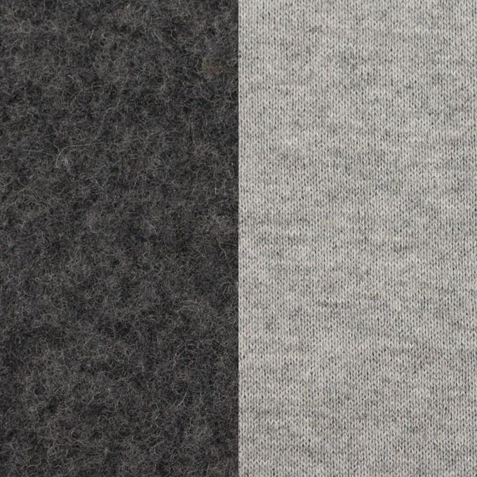 ウール&コットン×無地(チャコールグレー)×フリースニット イメージ1