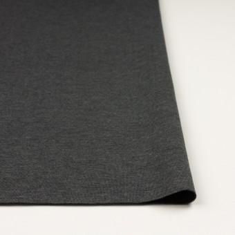 リヨセル&ナイロン混×無地(チャコールグレー&ブラック)×Wニット サムネイル3