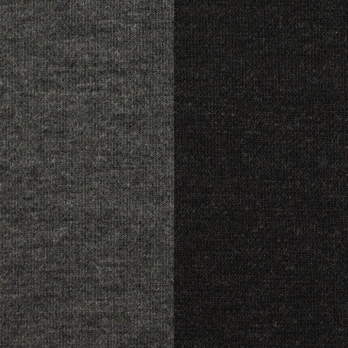 リヨセル&ナイロン混×無地(チャコールグレー&ブラック)×Wニット イメージ1