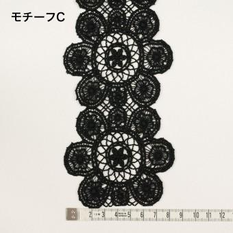コットン×フラワー(ブラック)×ケミカルレース サムネイル5