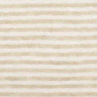 【120cmカット】リネン×ボーダー(ミルク&ベージュ)×天竺ニット_全2色