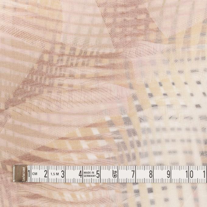 コットン×幾何学模様(マルチ)×二重織ジャガード イメージ4
