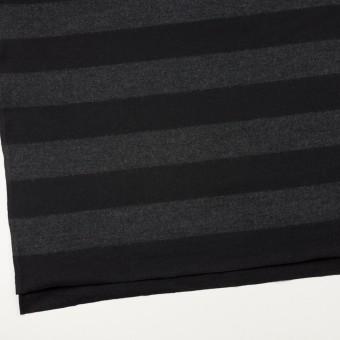 ウール×ボーダー(チャコールグレー&ブラック)×天竺ニット サムネイル2
