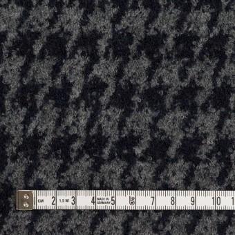 ウール&ナイロン×千鳥格子(グレー&ダークネイビー)×ループニット サムネイル4