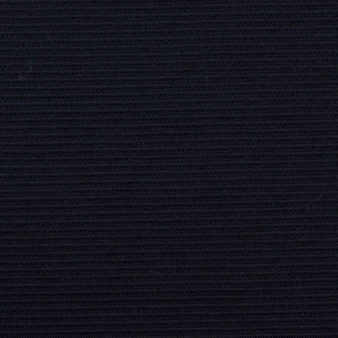 リヨセル&アクリル混×無地(ダークネイビー)×かわり編み イメージ1