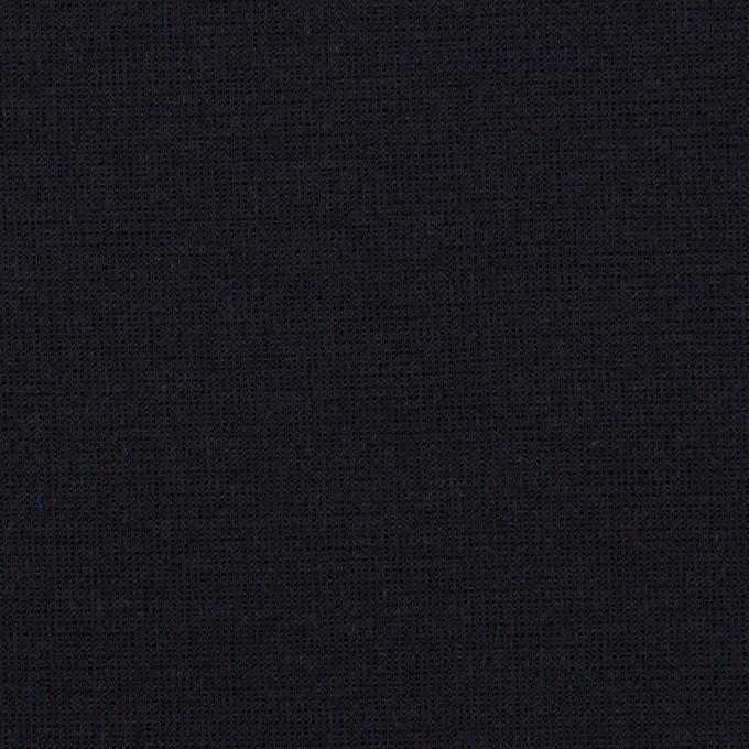 レーヨン&ポリエステル×無地(ダークネイビー)×Wニット イメージ1