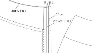 017_イラスト-12