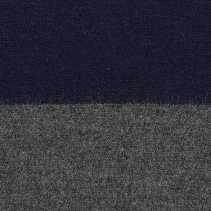 ウール×ボーダー(グレー&ネイビー)×圧縮ニット イメージ1