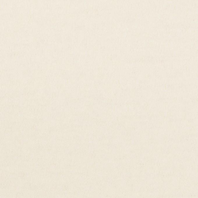 ウール×無地(ミルク)×圧縮ニット イメージ1