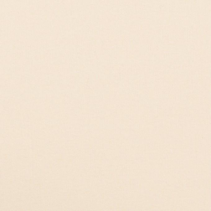 コットン×無地(キナリ)×オックスフォード イメージ1