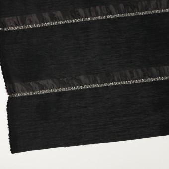 ナイロン×ボーダー(ブラック)×オーガンジージャガード サムネイル2