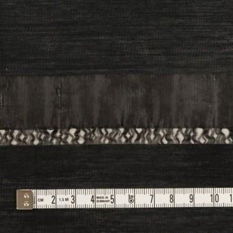 ナイロン×ボーダー(ブラック)×オーガンジージャガード サムネイル4