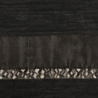 ナイロン×ボーダー(ブラック)×オーガンジージャガード