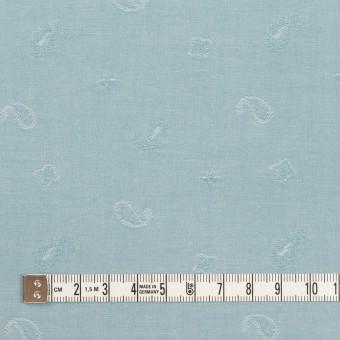 コットン×ペイズリー(スモーキーアイスブルー)×ブロードジャガード サムネイル4