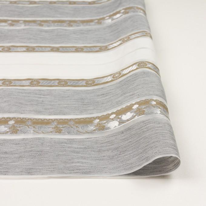 ナイロン&ポリエステル混×ボーダー(シルバーグレー&カーキ)×オーガンジー・ジャガード イメージ3