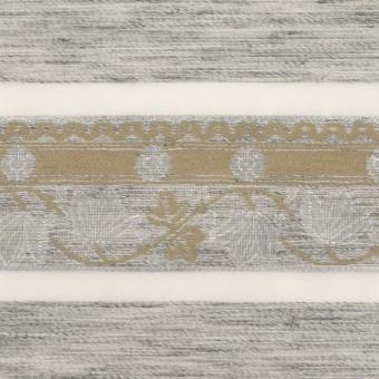 ナイロン&ポリエステル混×ボーダー(シルバーグレー&カーキ)×オーガンジー・ジャガード サムネイル1