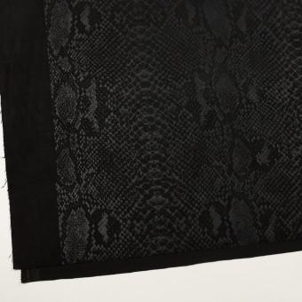 ポリエステル×スネーク(ブラック)×スエードかわり織 サムネイル2