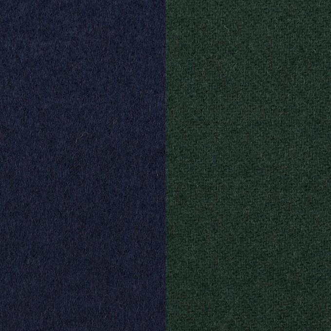 ウール×無地(ネイビー&モスグリーン)×フラノ&ツイード(Wフェイス) イメージ1