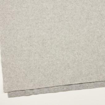 ウール&コットン混×無地(ライトグレー)×Wニット_全2色 サムネイル2