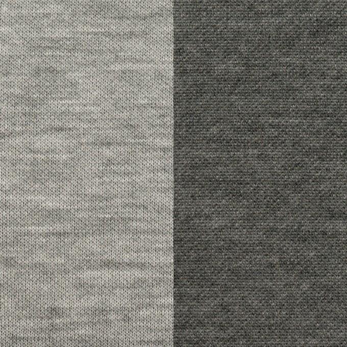 コットン&モダール×無地(シルバーグレー&チャコールグレー)×スムースニット(Wフェイス) イメージ1