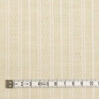 コットン×ストライプ(アトモスグリーン)×ヨウリュウ・ジャガード_全3色 サムネイル4