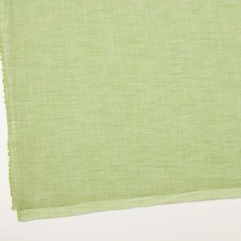 コットン&テンセル×ミックス(フレッシュグリーン)×ヨウリュウ_全4色 サムネイル2