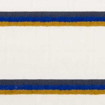 【150cmカット】コットン&ポリエステル×ボーダー(ホワイト、オーカー&ブルー)×ブロードジャガード