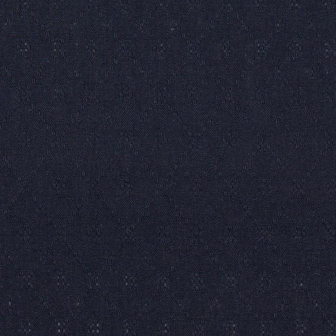 コットン×ダイヤ(ネイビー)×シーチング・ドビー イメージ1