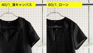 191270j_front_compare