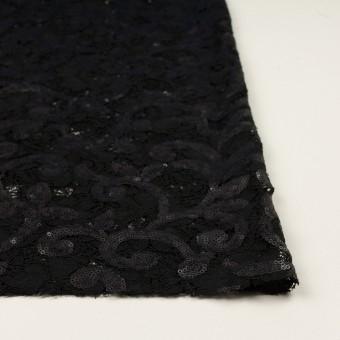 コットン&ビスコース×フラワー(ブラック)×スパン付きラッセルレース サムネイル3