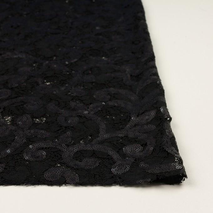 コットン&ビスコース×フラワー(ブラック)×スパン付きラッセルレース イメージ3