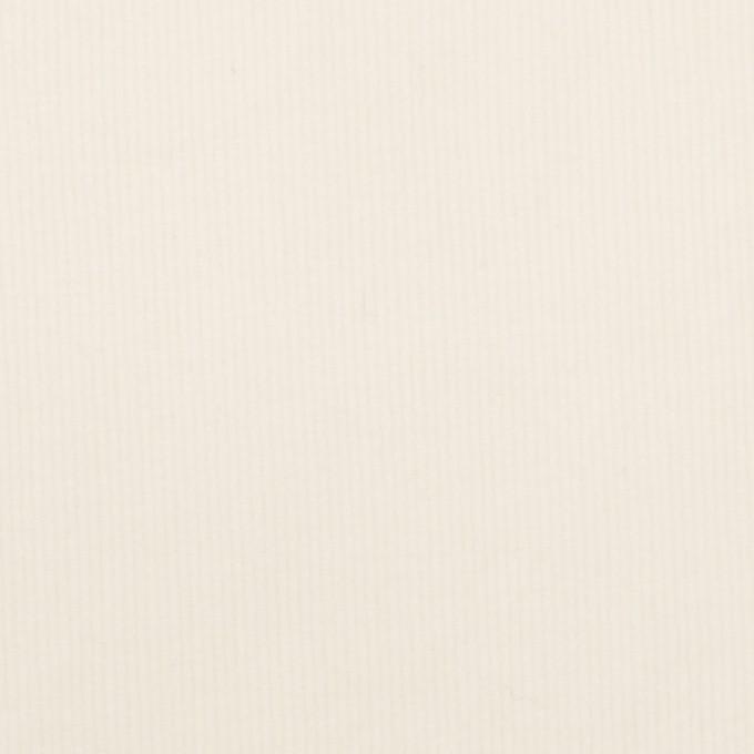 コットン&ポリウレタン×無地(ミルク)×細コーデュロイ・ストレッチ イメージ1