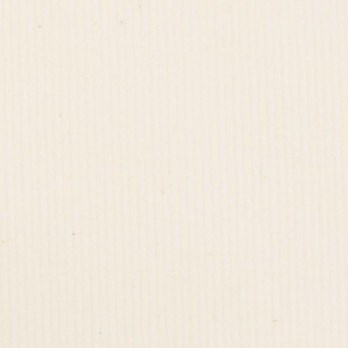 コットン&ポリウレタン×無地(ミルク)×中細コーデュロイ・ストレッチ イメージ1