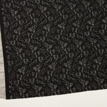 アクリル&ウール混×フラワー(ブラック&グレー)×ラッセルレース&メッシュニット_全2色 サムネイル2
