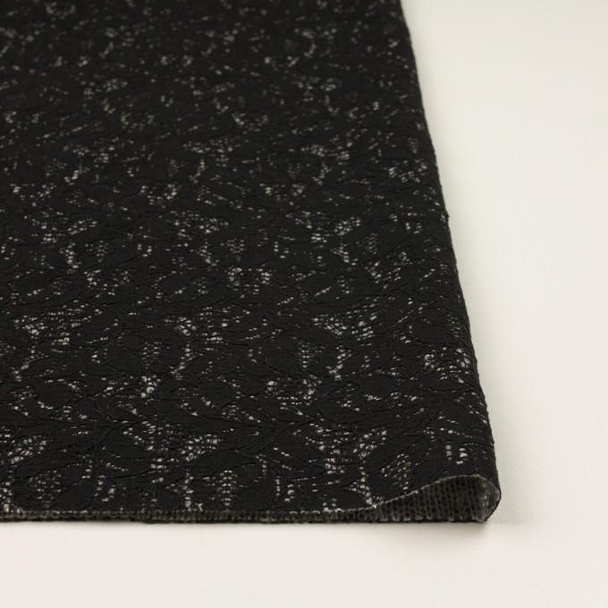 アクリル&ウール混×フラワー(ブラック&グレー)×ラッセルレース&メッシュニット_全2色 イメージ3